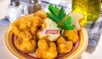 طريقة عمل القرنبيط المقلى والمقرمش بتتبيلة مميزة ومختلفة على طريقة الشيف سارة عبد السلام