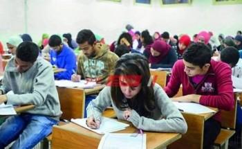 موعد طرح جدول امتحانات الشهادة الثانوية العامة 2021