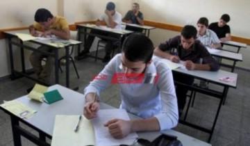 رابط وطريقة استعلام أكواد امتحانات الصف الثاني الثانوي 2021