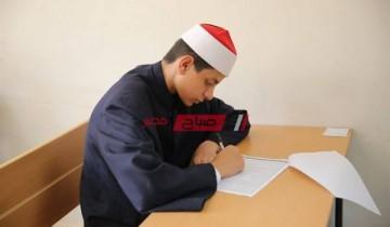 جدول امتحانات الصف الثاني الثانوي الازهري أدبي 2021 الترم الأول