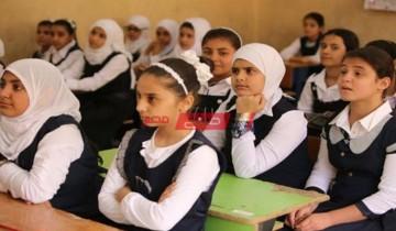 وزارة التربية والتعليم إجابة النماذج الاسترشادية للصف الرابع الابتدائي