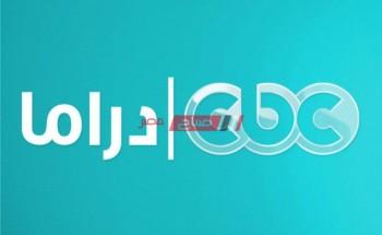 مواعيد مسلسلات رمضان 2021 على قناة cbc وتردد القناة لاستقبال الإشارة بعد التحديث
