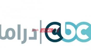 تردد قناة cbc مواعيد مسلسلات رمضان 2021 على شبكة قنوات سي بي سي
