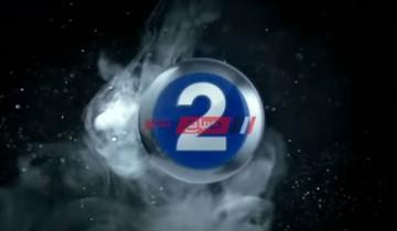 تردد قناة ام بي سي تو الجديد 2021 على نايل سات mbc 2