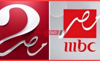 تردد قنوات إم بي سي MBC 2021 الجديد HD على نايل سات وعرب سات