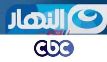 تردد قنوات CBC والنهار الجديد 2021 على الأقمار الصناعية عرب سات ونايل سات