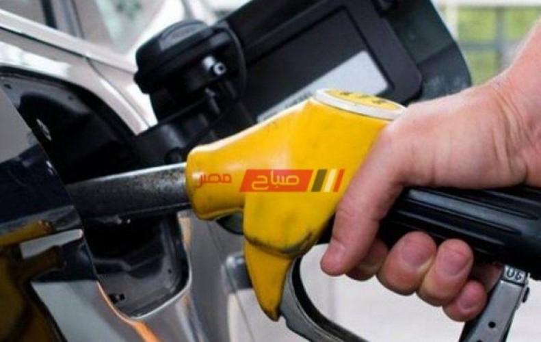 أسعار البنزين والسولار الجديدة اليوم الخميس 8-4-2021 في السوق المصري