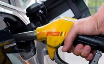 بيان صادر عن وزارة البترول والثروة المعدنية بشأن قرار لجنة التسعير التلقائى للمنتجات البترولية