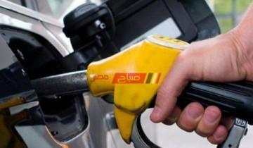 أسعار البنزين والسولار اليوم الأربعاء 14-4-2021 في مصر