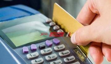 تفاصيل الحصول علي بطاقة تموين لذوي الاحتياجات الخاصة