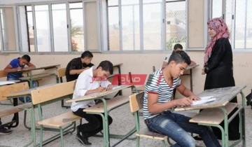 جدول امتحانات الترم الأول 2021 من الصف الرابع الابتدائي حتى الثاني الإعدادي محافظة الإسكندرية