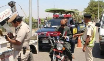 حملة أمنية بسوهاج تسفر عن تحرير 405 مخالفة مرورية متنوعة وتنفيذ 1135 حكما قضائيا