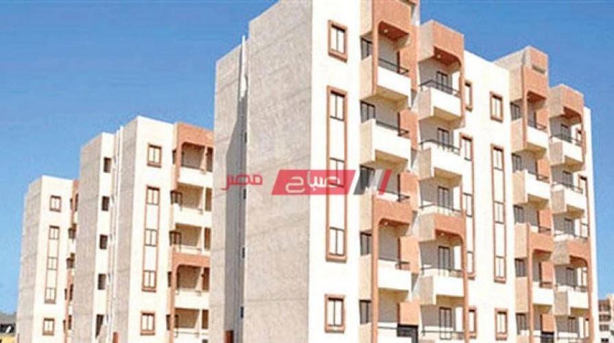 رسوم تسجيل شقة بالشهر العقاري 2021 قانون تسجيل العقارات الجديد