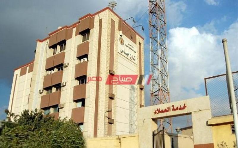 شركة الغاز الطبيعي بالإسكندرية تقرر مد مواعيد العمل حتى الساعة الـ 8 مساءً