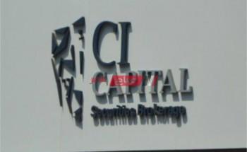 بنك مصر يتقدم بعرض لشراء أسهم شركة سي آي كابيتال القابضة
