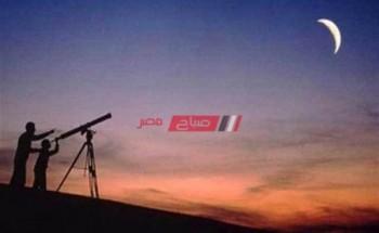 استطلاع هلال شهر رجب 2021 اليوم الخميس