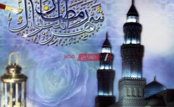 أول أيام شهر رمضان 1442 في مصر فلكياً