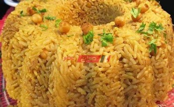 طريقة عمل الأرز بالحمص والكاجو والفلفل الألوان على طريقة الشيف أميرة شنب