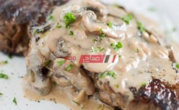 طريقة عمل شرائح اللحم الستيك بالكريمة وصوص المشروم في المنزل مثل المطاعم