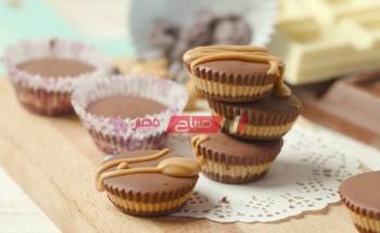 طريقة عمل قطع الشوكولاتة بالعسل وزيت جوز الهند وزبدة الفول السوداني في المنزل وبأقل المكونات وأقل وقت ومجهود