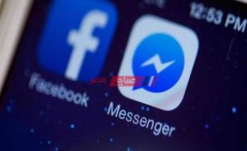عطل في تطبيق ماسنجر الفيس بوك في مصر منذ قليل