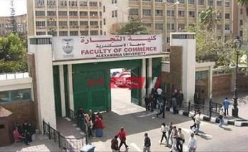 كلية تجارة الإسكندرية تحذر الطلاب من نشر الامتحانات علي مواقع التواصل الاجتماعي