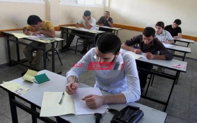 جدول امتحانات الصف الثاني الثانوى التجاري 2021 وزارة التربية والتعليم