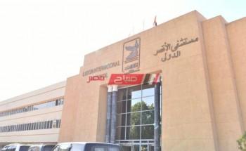 مستشفى الأقصر الدولي تقوم بإلغاء قوائم الانتظار ضمن العمليات المتقدمة