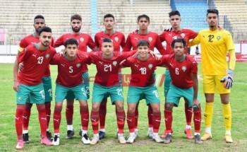 مشاهدة مباراة المغرب وتونس بث مباشر كأس أفريقيا للشباب تحت 20 سنة