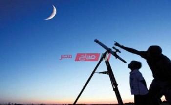رؤية هلال شهر رجب في مصر غدا الخميس