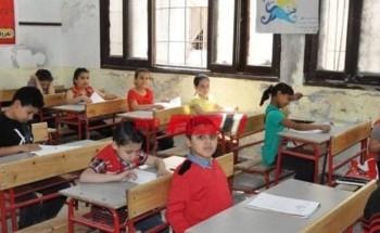 نتيجة الصف السادس الابتدائي بالاسم فقط 2021 بوابة التعليم الأساسي