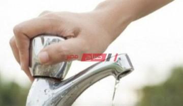 تعرف علي موعد وأماكن انقطاع مياه الشرب اليوم عن عدة مناطق بالإسكندرية
