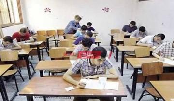 نموذج استرشادي امتحان الترم الأول 2021 الشهادة الإعدادية متعدد التخصصات وزارة التربية والتعليم