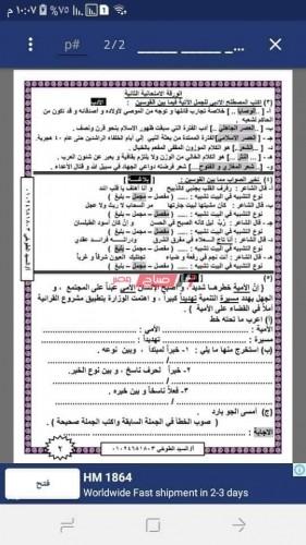نموذج استرشادي لغة عربية للصف الأول الثانوي التجاري 2021
