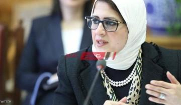 وزيرة الصحة: تتفقد سير عمل مركز طب أسرة الشهداء بمحافظة الإسماعيلية