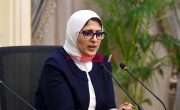 وزيرة الصحة تعلن عن تطبيق جديد لمتابعة حالات كورونا من المنزل