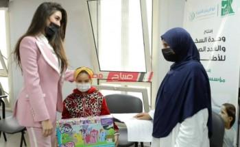 ياسمين صبري تنشر صورا اثناء زيارتها مستشفى أبو الريش