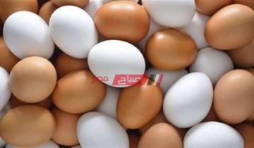 أسعار طبق البيض البلدي والأحمر اليوم الأربعاء 22 شهر سبتمبر