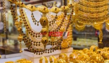 أسعار الذهب اليوم الأربعاء 14-4-2021 في مصر