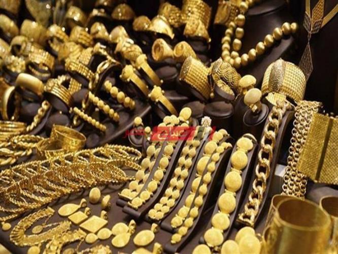 أسعار الذهب اليوم الثلاثاء 14-9-2021 في مصر – سعر الجرام عيار 21