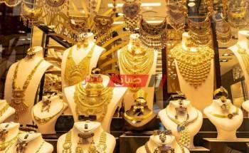 أسعار الذهب اليوم الأثنين 9-8-2021 في مصر – سعر الجرام عيار 21
