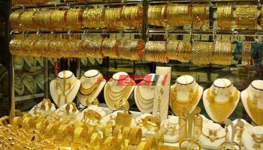 تحديث أسعار الذهب والحلي اليوم السبت 6-3-2021 في منتصف التعاملات