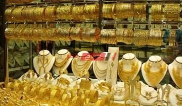 أسعار الذهب اليوم الأثنين 25-10-2021 في مصر