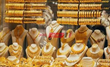 تحديث أسعار الذهب اليوم الجمعة 5-3-2021 في التعاملات المسائية