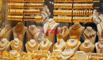 أسعار الذهب اليوم الثلاثاء 21-9-2021 في مصر