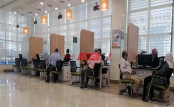 جميع تفاصيل وشروط شهادة ام المصريين من البنك الأهلي المصري