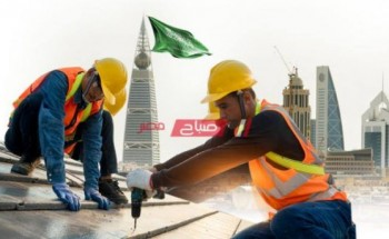 بعد قرار إلغاء نظام الكفيل..تعرف على حقوق العمالة الوافدة إلى السعودية