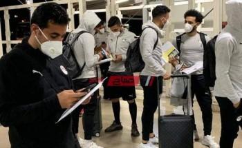 وصول بعثة منتخب مصر بعد التأهل للأمم الإفريقية