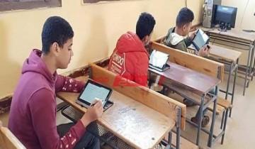 استئناف امتحانات الصف الأول الثانوي الإلكترونية في محافظة الإسكندرية