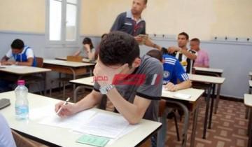 تعرف على موعد مد تسجيل استمارة التقديم للثانوية العامة للمصريين بالخارج